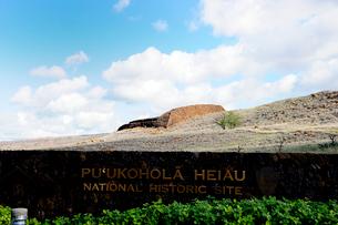 プウコホラ・ヘイアウ国立歴史公園の巨大石垣 ハワイ島の写真素材 [FYI01688374]