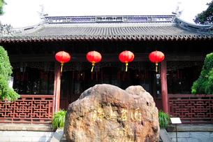 豫園の三穂堂前の江沢民の書による岩 中国の写真素材 [FYI01688730]