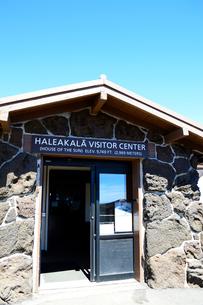 ハレアカラ国立公園ビジターセンターの建物の写真素材 [FYI01690486]