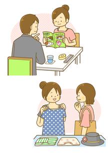 デートする男女・買い物をする女性のイラスト素材 [FYI01693912]