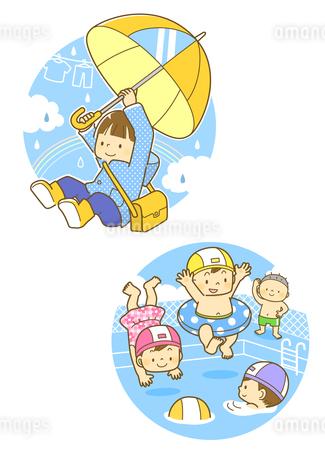 雨傘と長靴の子供とプールに飛び込む子供のイラスト素材 [FYI01693919]