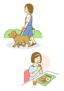 犬の散歩をする女性と朝ごはんを食べる女性のイラスト素材 [FYI01693938]