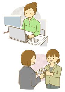 パソコンで作業する女性と名刺交換をする女性のイラスト素材 [FYI01693939]