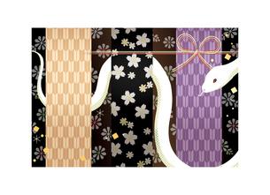 和柄短冊と三色水引と白蛇(黒梅背景)のイラスト素材 [FYI01694490]