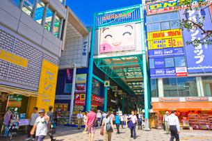 吉祥寺サンロード商店街の写真素材 [FYI01696082]