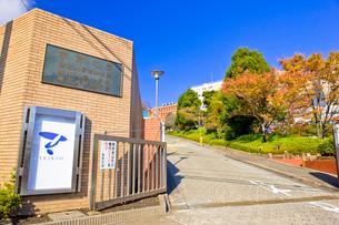 帝京大学八王子キャンパスの写真素材 [FYI01696311]