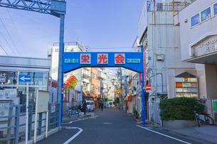 代田橋栄光会商店街の写真素材 [FYI01696316]