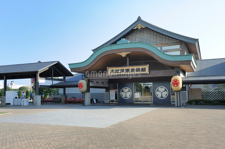 大江戸温泉物語の写真素材 [FYI01696490]