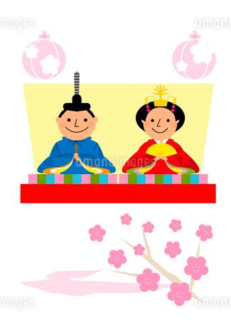 ひな祭り 雛人形のイラスト素材 [FYI01698667]