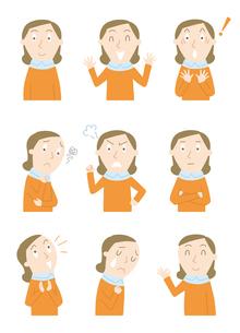 いろいろな表情のイラスト素材 [FYI01699504]