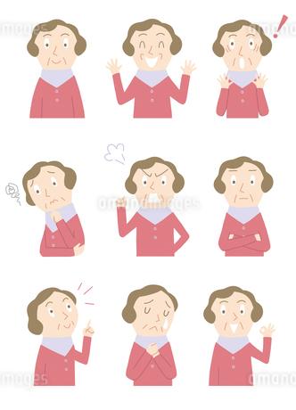 いろいろな表情のイラスト素材 [FYI01699527]
