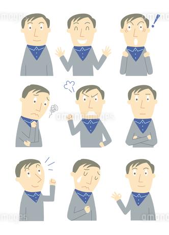 いろいろな表情のイラスト素材 [FYI01699536]