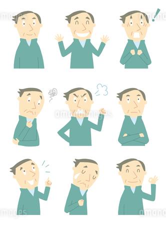 いろいろな表情のイラスト素材 [FYI01699538]