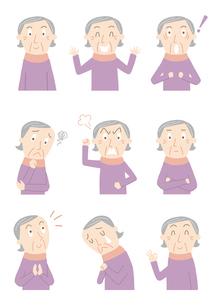 いろいろな表情のイラスト素材 [FYI01699541]