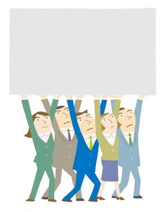 力を合わせるビジネスマンたちのイラスト素材 [FYI01699558]