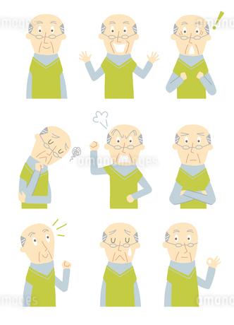 いろいろな表情のイラスト素材 [FYI01699569]