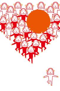 日の出とともにポーズをとるサルの仲間たちのイラスト素材 [FYI01699573]