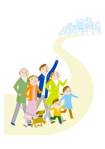 住みやすい町に向かう家族のイラスト素材 [FYI01699605]