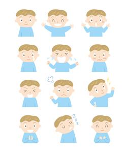 いろいろな表情のイラスト素材 [FYI01699608]