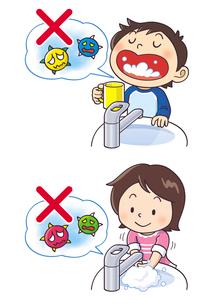 子供の医療 うがい 手洗いする子供のイラスト素材 [FYI01699650]