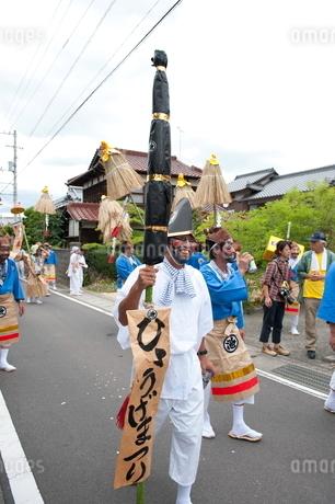 ひょうげ祭りの写真素材 [FYI01700511]