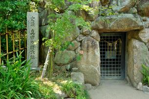 真田の抜け穴跡の写真素材 [FYI01702406]