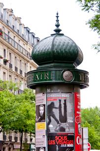 パリの広告塔の写真素材 [FYI01708052]