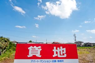 雲のある青空と貸地の看板の写真素材 [FYI01708600]