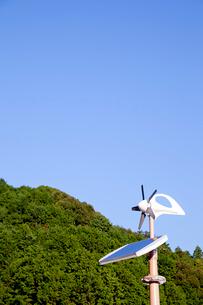 風力.太陽光発電装置の写真素材 [FYI01708623]