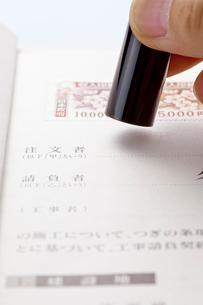 割り印をする書類の印紙の写真素材 [FYI01708677]
