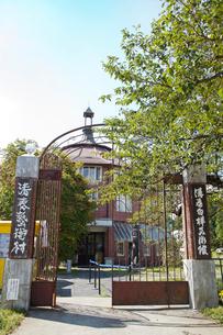 清春芸術村正門の写真素材 [FYI01708878]