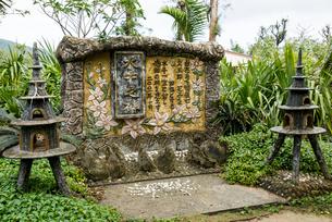 由布島水牛の碑の写真素材 [FYI01709732]