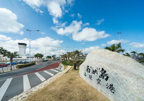 石垣空港建物を望む全景の写真素材 [FYI01709747]