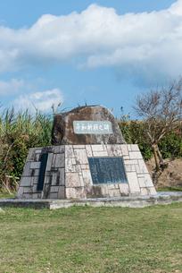 平和祈願之碑の写真素材 [FYI01709772]