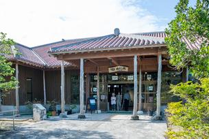 竹富島ゆがふ館の写真素材 [FYI01709782]