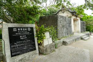 園比屋武御嶽石門の写真素材 [FYI01710201]