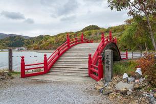 恐山三途川の橋の写真素材 [FYI01710221]