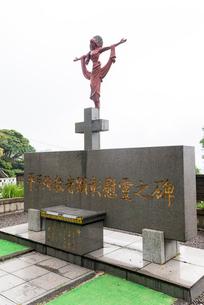平戸殉教者顕彰慰霊之碑の写真素材 [FYI01710465]