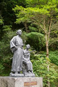 坂本龍馬・お龍新婚湯治碑の写真素材 [FYI01710478]