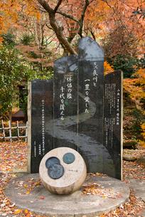 岐阜金華山にある山内一豊と千代婚礼の地の石碑の写真素材 [FYI01710539]