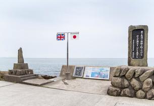 東シナ海を見る薩摩藩英国留学生記念館の記念碑の写真素材 [FYI01710719]