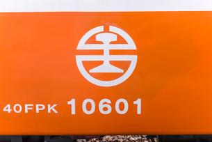 台湾国鉄のマークの写真素材 [FYI01710792]
