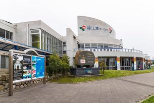 五島列島福江港ターミナルビルの写真素材 [FYI01710825]