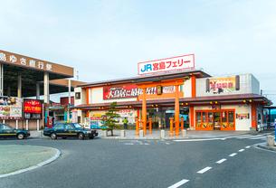 JR西日本宮島フェリー乗り場の写真素材 [FYI01710883]