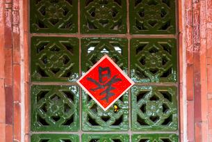 逆さ春の字の赤紙を貼った飾りタイルの窓辺の写真素材 [FYI01710922]