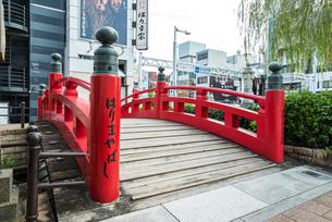 はりまや橋の写真素材 [FYI01710994]