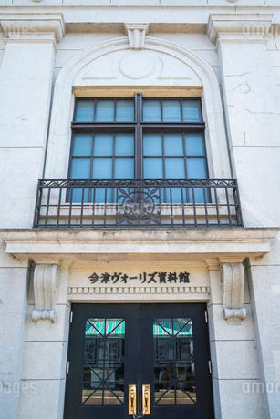 今津ヴォーリズ資料館正面入り口の写真素材 [FYI01711053]
