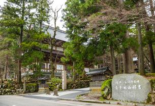 永平寺正門風景の写真素材 [FYI01711174]