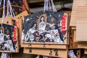 天岩戸神社の絵馬の写真素材 [FYI01711181]