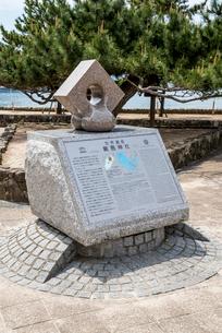 宮島桟橋広場の世界文化遺産登録記念碑の写真素材 [FYI01711191]